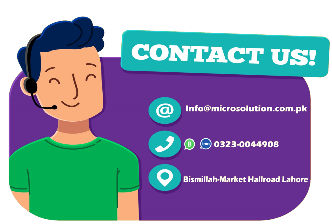 micro Contact Us (FILEminimizer)