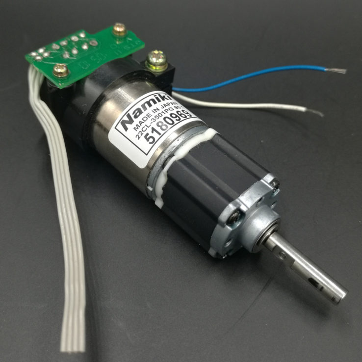 Japan Namiki Coreless Servo Gear Motor DC 12V 120RPM Gear-motor With Encoder Microsolution Hallroad Lahore